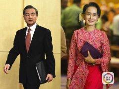 解析:昂山素季邀王毅访缅甸传递哪些信