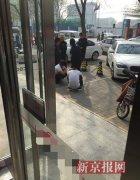 女子银行排队时求救称被绑架 工作人员机