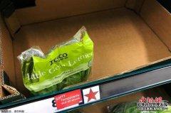 避免浪费 英国超市移除部分蔬果赏味期标