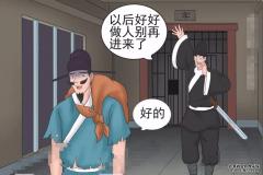 搞笑漫画: 老杜不做大哥很多年, 出狱之