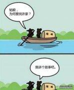 搞笑漫画: 白娘子请回吧, 许仙是个女的