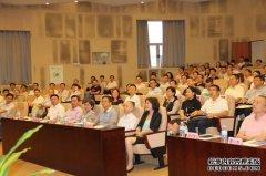 国家技术标准创新基地(家用电器和电器