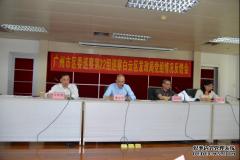 广州市区委巡察第22组向区发改局党组反