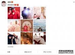 """唐嫣宣布与罗晋结婚 男方晒结婚照称""""新"""