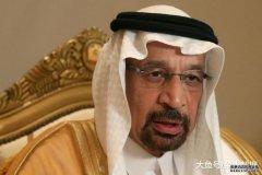 沙特宣布12月减产0.5%, 美