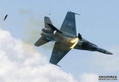 美战机东海附近坠毁, 事发前发动机发出