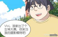 """搞笑漫画: 美女误参""""最丑女神赛"""", 最"""