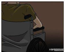 """搞笑漫画: 别找""""可怕""""的贞子姐姐啦"""