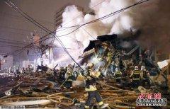 日媒:札幌一建筑爆炸致42人伤 警方查爆