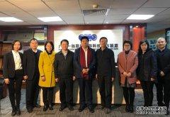 王桂林调研广东-独联体国际科技合作