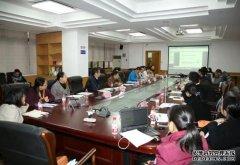 广州产学研协同创新代表座谈会召开