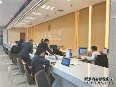 广州中院坚持以人民为中心 打造全方位高