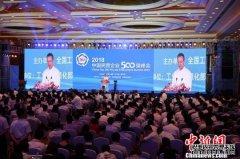 千亿元级民营企业集团逐渐形成 为辽宁振
