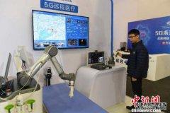 中国(杭州)5G创新园发布10大高含金量政