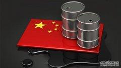 首例石油人民币已出现! 美国霸主地位岌
