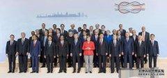 G20都有哪些国家? 为什么偏偏是这些国家