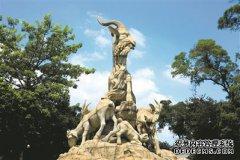 广州城市形象国际传播巴黎推介会在法国