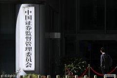 证监会辟谣: 易会满未召开记者招待会