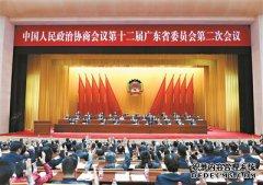 省政协十二届二次会议闭幕 李希马兴瑞李