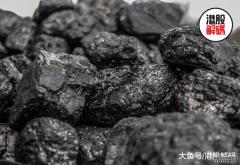 煤炭和甲醇, 兖州煤业还有多大的空间