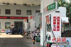 油价调价窗口今日再度开启 或迎2019年首