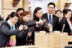 """从中国""""冷经济""""看开发"""
