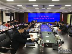 市国资委党委召开2018年度党员领导干部民