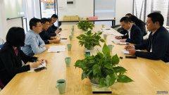 市工信局江智涛局长带队调研海珠区工业