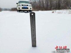吉林长白山气象局开展增雪作业 降雪量级