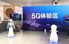5G火车站来了!这些黑科技了解一下