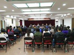 广州市区委巡察第19组向越秀区洪桥街党