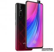 VIVO X27曝光, 三月下旬开售, 使用升降式摄