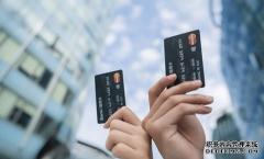 申请信用卡提额如何判断提额成功率, 从