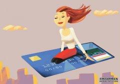 信用卡逾期多久会封卡