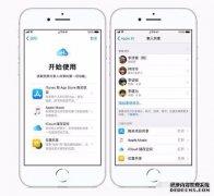 超八成苹果设备已更新IOS 12,无刘海+