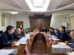 广州市卫健委督导调研从化区乡村振兴及