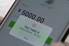 为什么大街上要用微信零钱换现