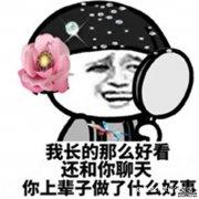 http://www.gzyeah.com/uploads/allimg/190325/1_0325155551WK.jpg