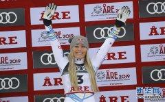 高山滑雪世锦赛:林赛·沃恩女子滑降获