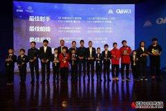 跨界联手 北汽新能源助推北京冰球运动