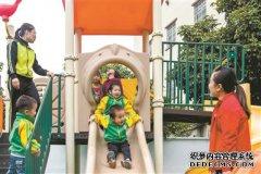 """广州将在中心城区""""微小型幼儿园"""""""