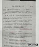 """河北邯郸一企业""""假破产"""" 或致12亿国有"""