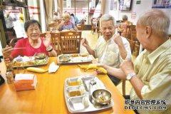 市民政局发布《工作方案》 将利用现有餐