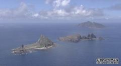 日媒称中国3艘海警船昨晚9点进入钓鱼岛