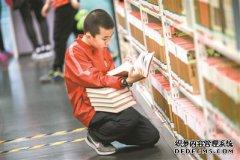 广州入围中国十佳数字阅读城市