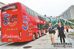 大湾区第一通5G电话响了 广州年内要建