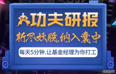 松下-特斯拉合作突变!中国供应体系迎