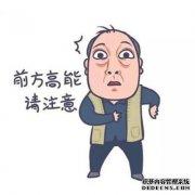 热门笑话:小明,你已经那么大了,还要