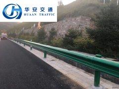 高速公路波形护栏的安装标准有哪些?