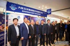 2017年中国食品产业发展年会召开 众嘉宾